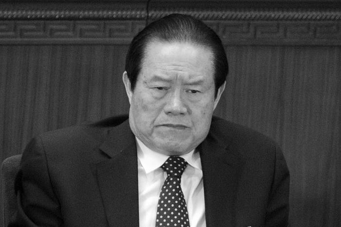 191 Hkg700 - Два китайских силовика обвинены в коррупции