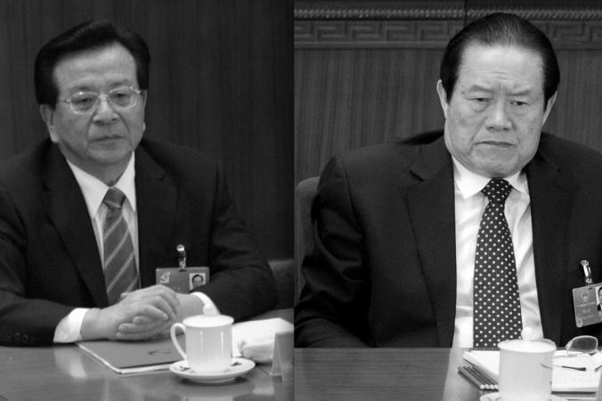 191 Qinghong - Расследование в отношении PetroChina направлено на бывших китайских руководителей