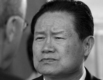 Обвинения в коррупции китайских нефтяников нацелены на бывшего главу безопасности