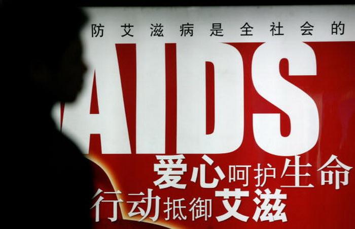 Больным СПИДом в Китае запретят посещать общественные бани и СПА