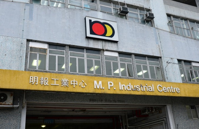 191 china 20012014 2 - Главным редактором гонконгской газеты стал сторонник компартии