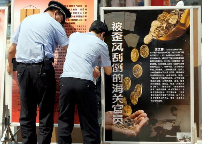 191 china 2311 - Китайские руководители попадают в тюрьмы чаще, чем мексиканские наркобароны