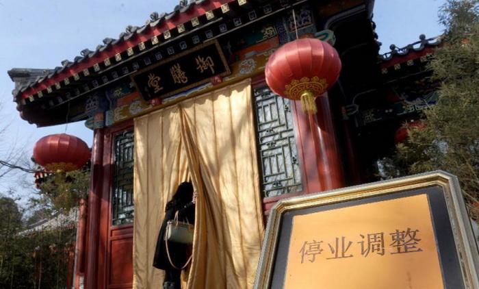 Пекинские власти взялись за дорогие рестораны