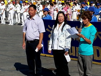 В Дании призвали прекратить преследование последователей Фалуньгун в Китае