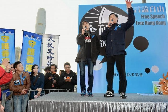 191 gongkong protest 3 - На митинге в защиту свободы прессы в Гонконге участвовали 6000 человек