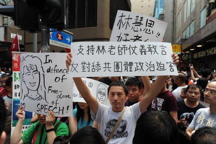 Школьная учительница стала знаменитостью в Гонконге