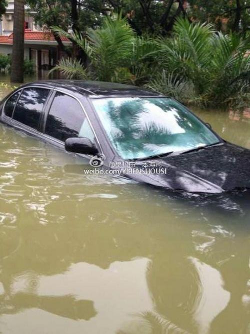 Наводнение на юге Китая унесло жизни 6 человек