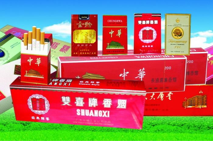 191 sigary china - Почти 90% детей в Китае знают логотипы сигарет
