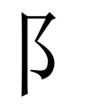 191 yin 1 - Китайские иероглифы: инь и ян