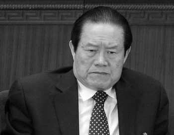 197 Hkg - Си Цзиньпин подготовил капкан для тигра-коррупционера