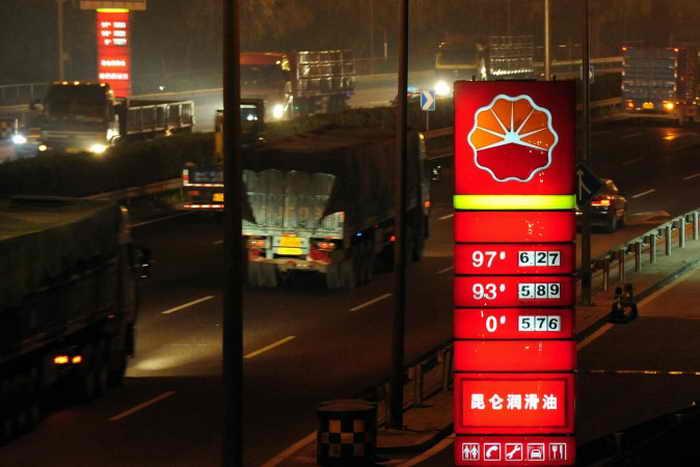 197 Petrochina - В Китае возбудили дело против двух высокопоставленных чиновников