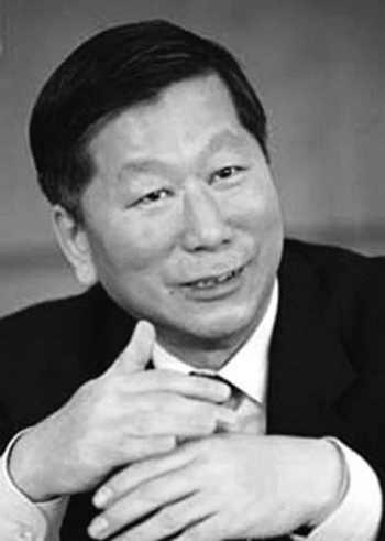 Китайский банковский регулятор рассказал о проблемах