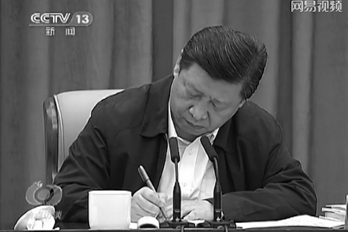 В Китае возобновилась кампания эпохи Мао