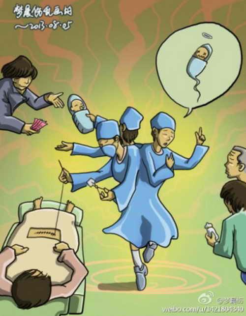 197 original hospital - В Китае доктор похищал и продавал новорождённых
