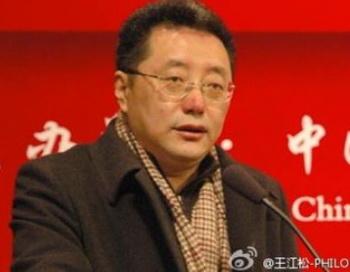 200 180913Arest 01 - Арест китайского миллиардера — предупреждение другим