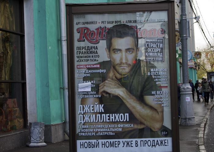 191 Rolling Stone Russia - Выпуск отечественного издания Rolling Stone временно приостановили