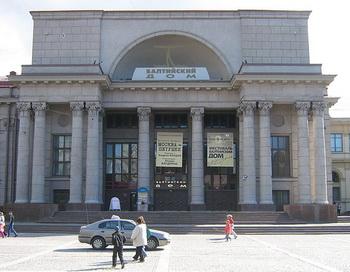191 Sankt Peterburg BD - Малый театр представит свои спектакли в Санкт-Петербурге