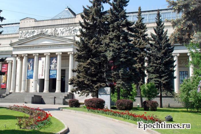 Фестиваль «Пятницы в Пушкинском» стартовал в ГМИИ им. Пушкина