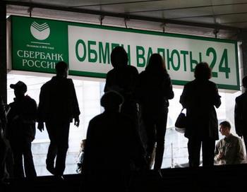 Сбербанк ввел комиссию на оплату ЖКУ в Москве