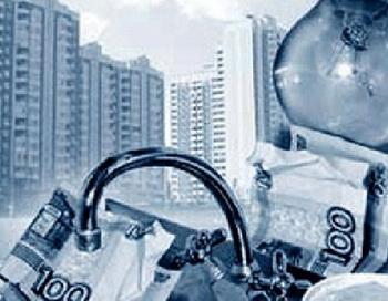 126 02 01 11 JKX - Власти «подарили» москвичам на Новый год увеличенные тарифы ЖКХ