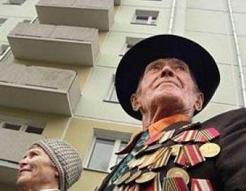 Госдума утвердила в первом чтении льготы на ЖКУ ветеранам
