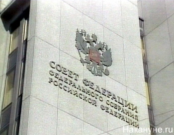 126 09 06 10 ZAKON - Совет Федерации ввел штрафные санкции в защиту дольщиков