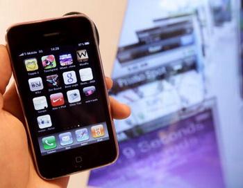 Агенство недвижимости CENTURY 21 предоставило возможность купить жилье через iPhone