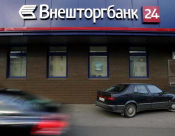 126 17 12 10 VTB - ВТБ выиграл иск у строителей на 2 миллиарда рублей