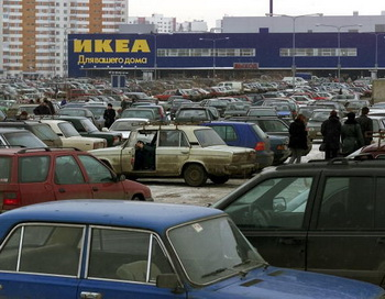 "У IKEA отсудили землю из-под ""Мега Теплый Стан"""