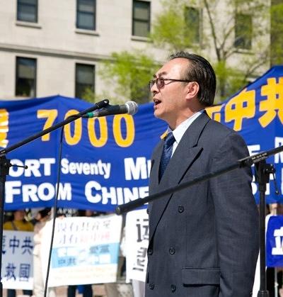 Митинг в поддержку выхода из компартии Китая в Вашингтоне накануне ядерного саммита. Фоторепортаж