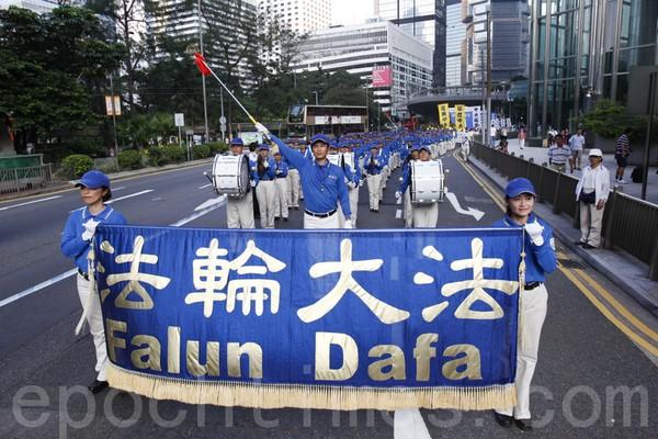 В Гонконге предлагают 1 октября отмечать День погибших от коммунистических репрессий