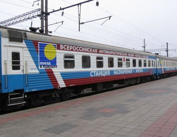 Движение поездов в Новосибирской области восстановлено по одному пути