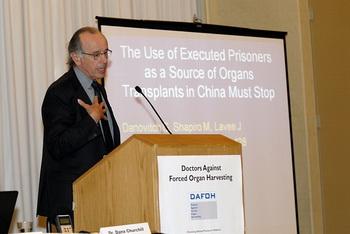 186 140312 orga - Центр трансплантации в Китае беспокоит медицинское мировое сообщество