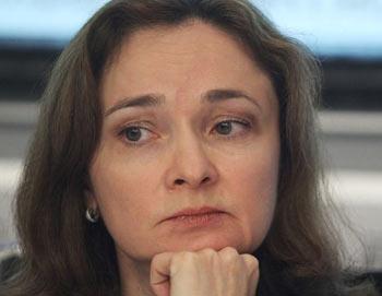 75 bibi - Россия должна перейти к новой модели экономики - Набиуллина