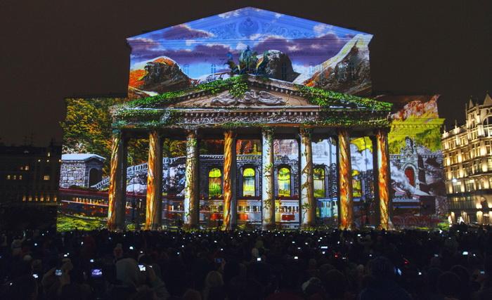 Международный фестиваль «Круг света» открылся в Москве