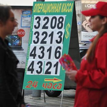 Курс рубля против доллара и евро в начале дня упадет - аналитики