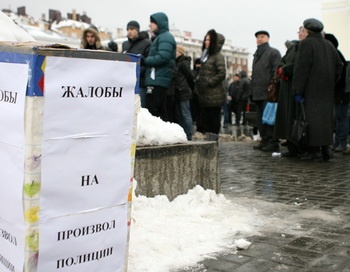 """Экс-начальник казанского ОВД """"Дальний"""" задержан за превышение полномочий"""