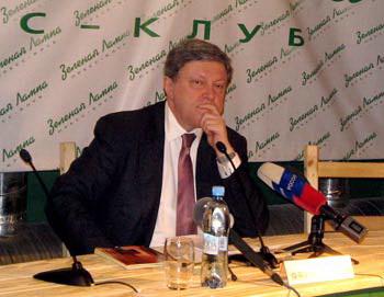 Депутат Явлинский действует и советует