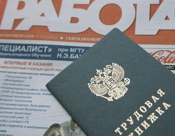 Глава Роструда выступил против отмены в РФ трудовых книжек
