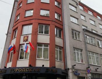 163 2103 1 index 1 - Мосгордума одобрила законопроект об увольнении чиновников в связи с утратой доверия