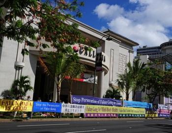 163 1811 Falun - Акции протеста во время форума АТЭС