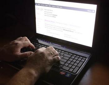В Подмосковье звание «Ветеран труда» можно получить через Интернет