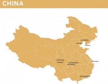 Борьба между партийными авторитетами разрушает китайский режим