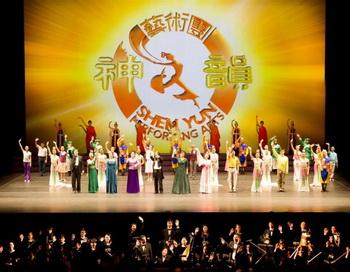 163 3011 Final Scene WEB - Древнее искусство Китая. Утраченное на Востоке появляется на Западе