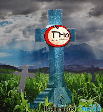 156 30 10 12 rate 2 - 10 ключевых событий в области медицины за 2012 год