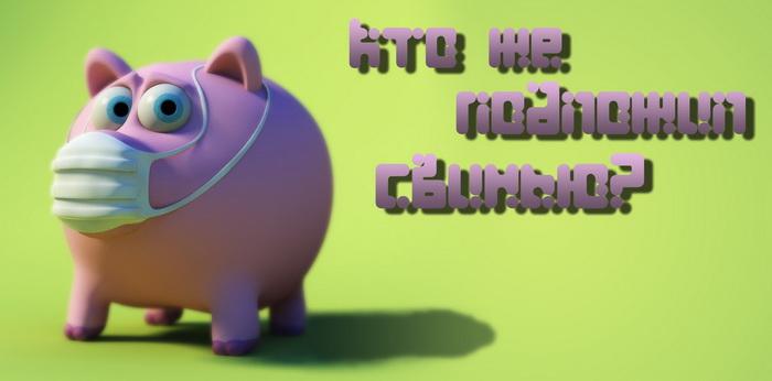 161 vakcinacija 912 - Вакцинация от «свиного» гриппа была более чем неэффективна