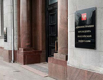 Президенту Медведеву построют резиденцию в заповедном месте