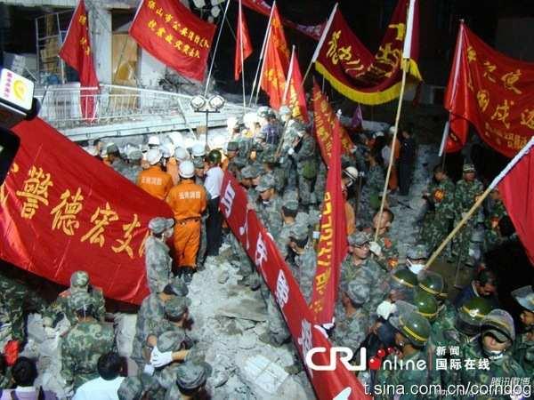 Министерство пропаганды Китая: нельзя сравнивать землетрясение в провинции Юньнань с землетрясением в Японии