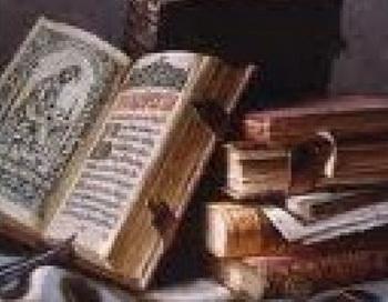 Традиционная русская культура. История мироздания. Золотой путь духовного восхождения