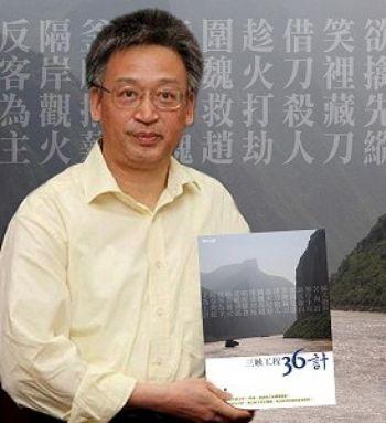 Китайский учёный Ван Вэйло: «Танцы Shen Yun выражают подлинное милосердие»